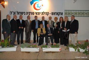 Eyal Peretz Cobalt Ticaret Genel Müdürü