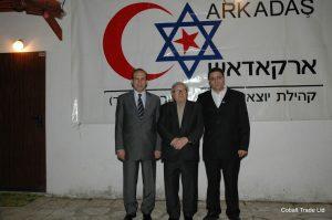 Türkiye Büyükelçi Namik Tan ve Bakan Rafi Eitan ve Eyal Peretz Cobalt Ticaret Genel Müdürü