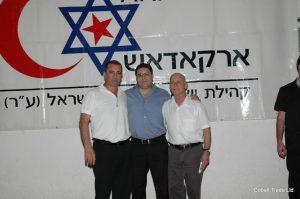 Yehud Belediye başkanı Yosi Ben-David ve Bakan Ami Ayalon ve Eyal Peretz Cobalt Ticaret Genel Müdürü