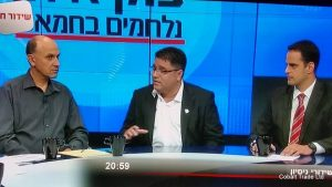 Eyal Peretz Cobalt Ticaret Genel Müdürü TV'da
