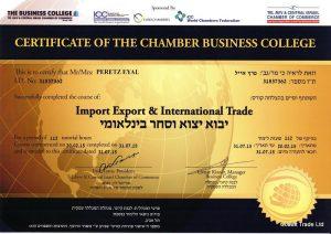 Eyal Peretz Cobalt Ticaret Genel Müdürü - Ithalat Uluslararası Ticaret sertifikası A.Ş. IHRACAT