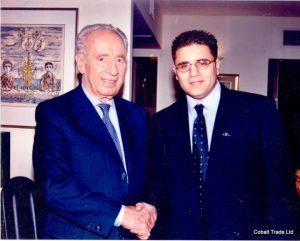 Şimon Peres Israil Cumhurbaşkanı ve Eyal Peretz Cobalt Ticaret Genel Müdürü